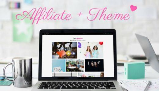 何について書く?アフィリエイトサイトのテーマ設計をしよう!