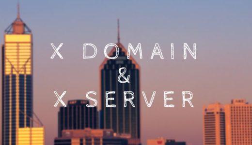 エックスドメインで独自ドメインを取得し、エックスサーバーで使う方法