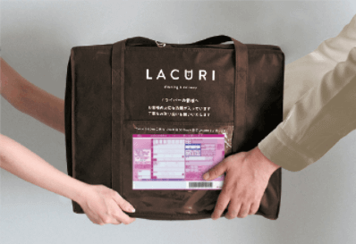 ラクリ(lacuri)の宅配クリーニング「定期便」