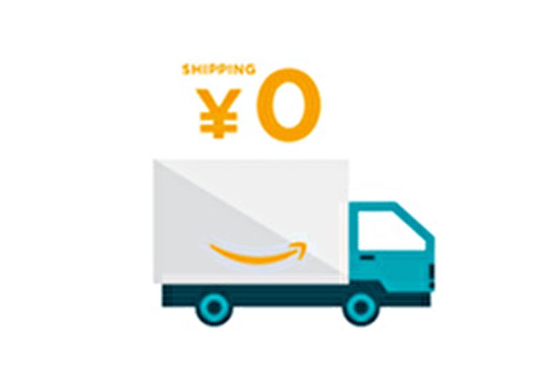 Amazon定期おトク便 2,000円未満でも送料無料