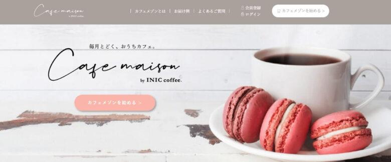 Cafe maison(カフェメゾン)