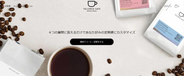 TAILORED CAFE Online Store (テイラードカフェ オンラインストア)